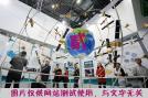 央视明年广告总目标240亿元 黄金资源招标启动