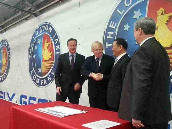 吉利投资2.5亿英镑建新工厂 开发伦敦绿色出租车