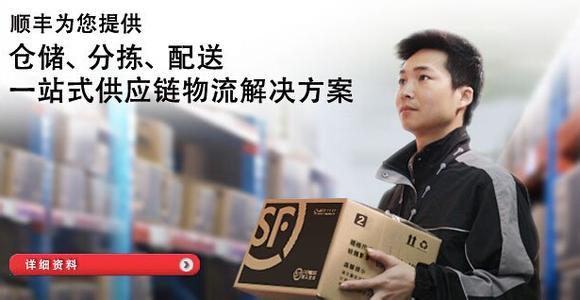去年中国快递业务量规模居世界首位
