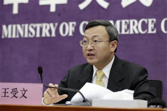 商务部副部长王受文 视觉中国 资料-新闻详细信息显示