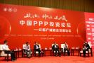 业内专家热议PPP+产城融合 国投信达为云南引资引智