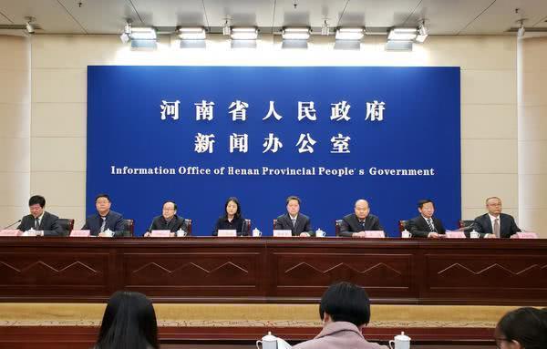 2019年河南910个项目被列为重点 总投资3.1万亿元