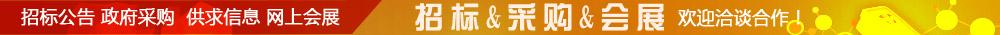 首页-第四通栏-最末通栏-英皇彩票网平台怎样网广告
