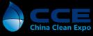 2018年上海国际清洁技术与设备博览会